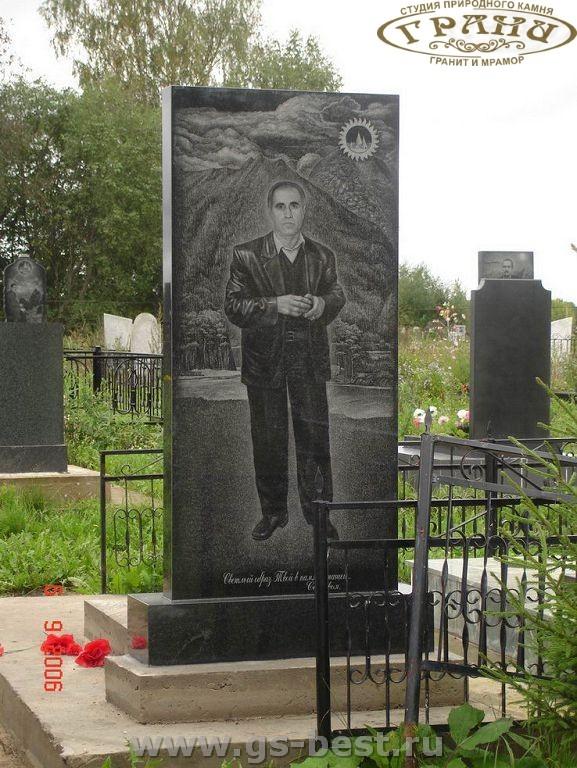 Фон картинки на памятники
